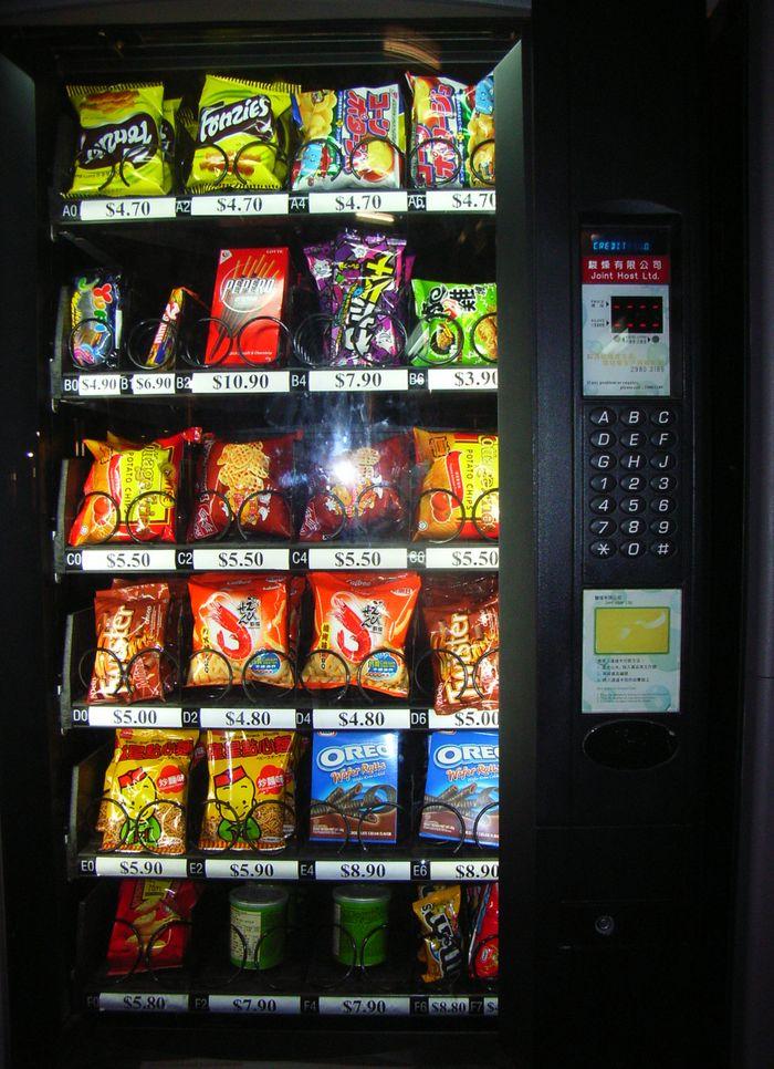 Как защитить вендинговые торговые автоматы от взлома?