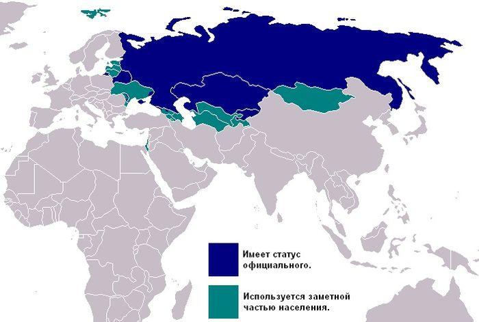 Карта распространения русского языка