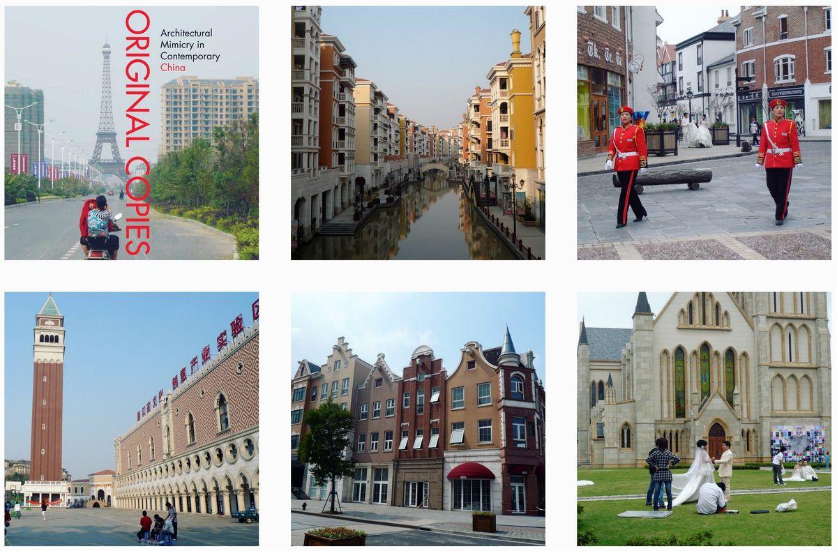 Китайцы копируют мировую архитектуру