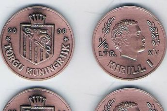 Медная монета номиналом пол-литра, чеканившаяся в королевстве Торгу, Эстония