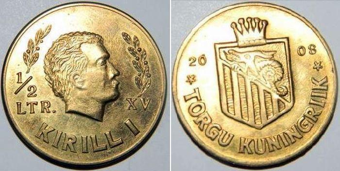 Монета номиналом пол-литра, чеканившаяся в королевстве Торгу