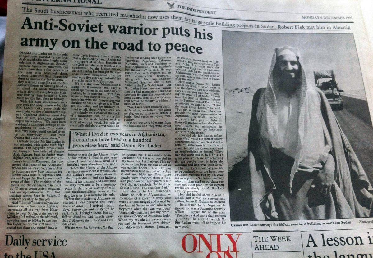 Фотография Бен Ладена на первой полосе британской газеты The Independent
