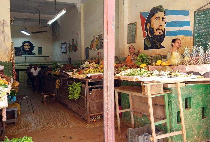 Овощной рынок на Кубе