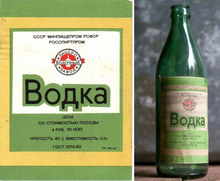 Самая популярная советская водка 1983-84 годов - Андроповка