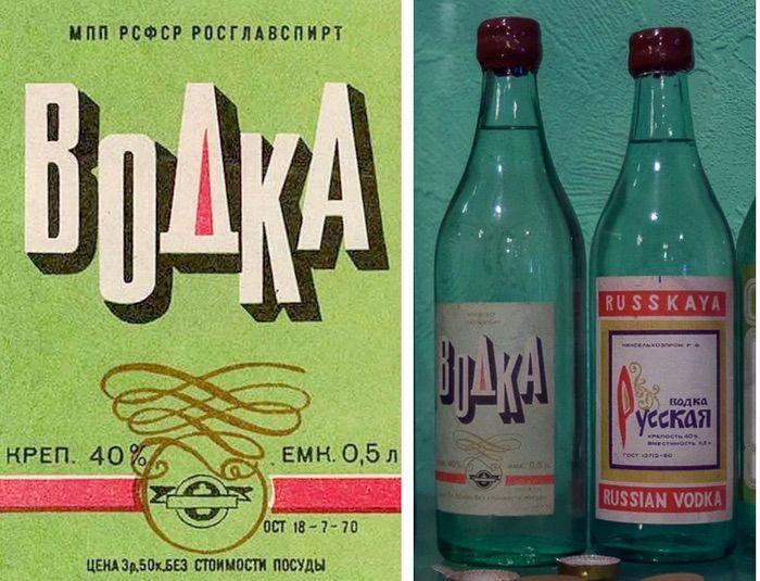 Недорогая советская водка Коленвал