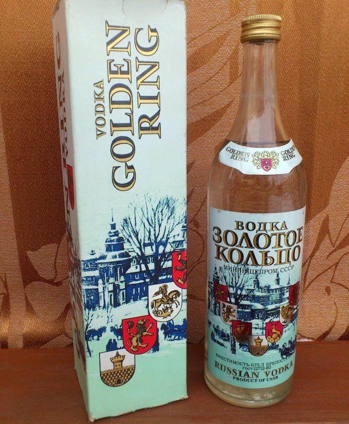 Советская водка Золотое кольцо, бутылка 0,5 литра в картонной упаковке