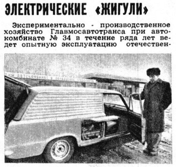 Аккумуляторный отсек электромобиля ВАЗ 2801