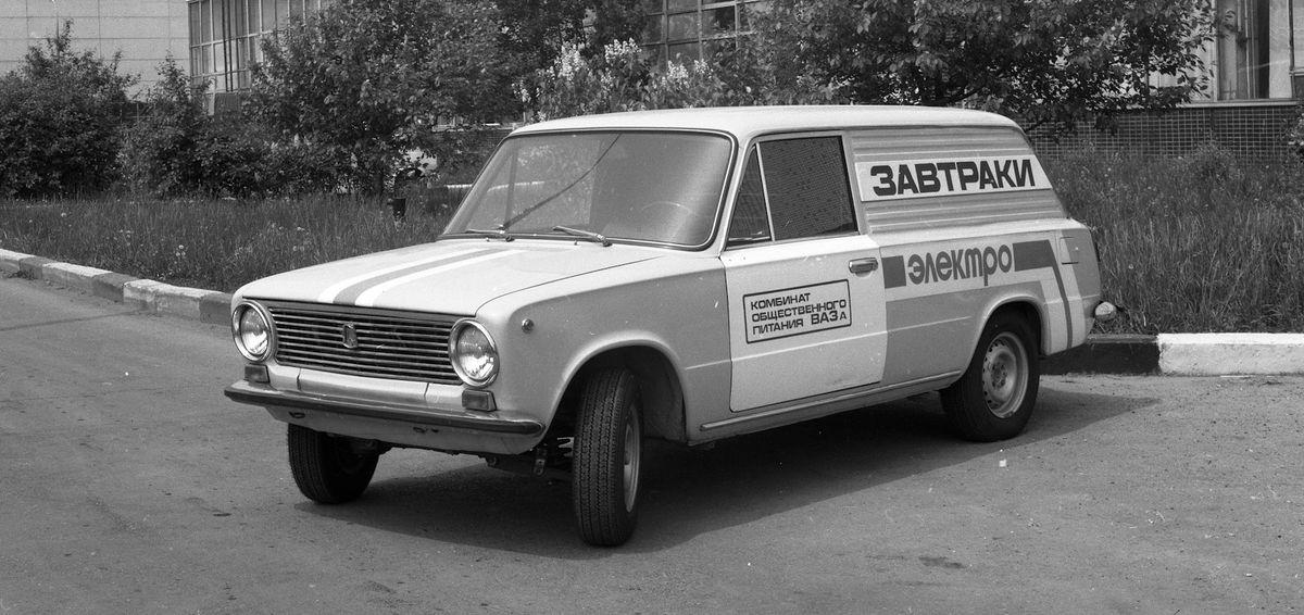 Советский электромобиль ВАЗ-2801