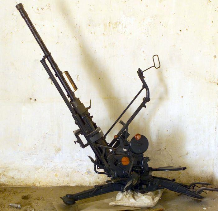 ЗГУ-1 - 14,5мм зенитная пулемётная установка